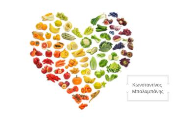 Διατροφή – Το πρώτο φάρμακο για το Διαβήτη σου