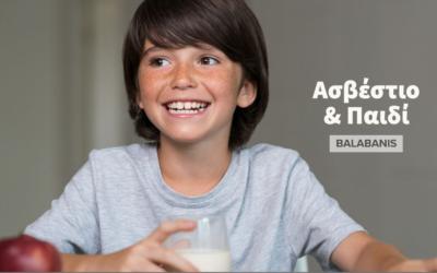 Ασβέστιο & Παιδί  – Ο ρόλος του στην υγεία & την ανάπτυξη του